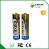 Low self-discharger maxell alkaline battery AAA/LR03