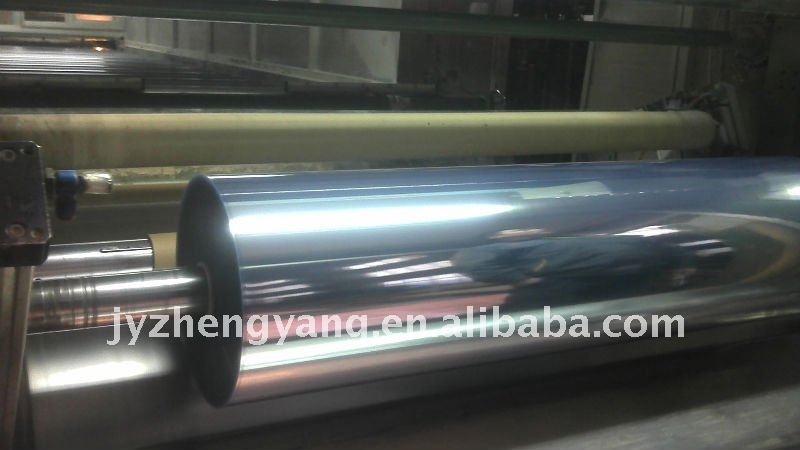 PVC FILM FOR SELF ADHESIVE LAMINATION