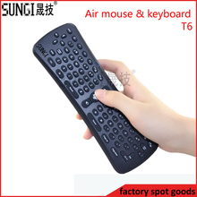 High quality 2.4G mini Wireless Fly Air fly Mouse Multi Keyboard