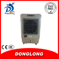 DL 2017 CE CCC NEW STYLE DC MOTOR COOLING 220V COOLING AIR COOLER USEFUL AIR COOLER HOT SALE AND GOOD QUALITY