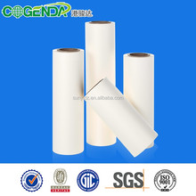 thick plastic roll laminating pouch film for laminator