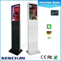 21.5 inch newspaper and magazine holder usb powered touch screen monitor with 4K resolution