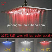 "stand up shower 12"" square brass rainbow leds rainfall rotating shower head"