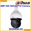 video surveillance camera importers starlight cvi camera speed dome ptz dahua SD59430I-HC