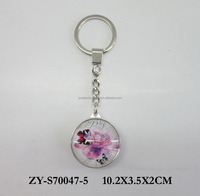 Custom Keyring , Glass Metal Keychain, Key Chain Holder