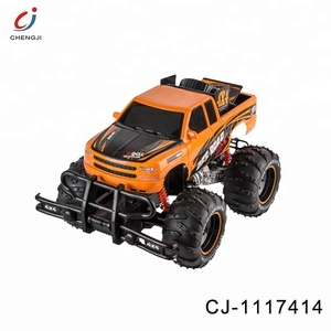 1/8 scale model 2.4G 4wd nitro speed racing rc car