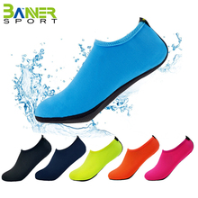 Sportwear aqua shoes beach water walking shoes soft underwater socks