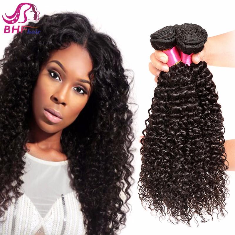 Short Curly Brazilian Hair Extensions 18inch Cheap Human Hair