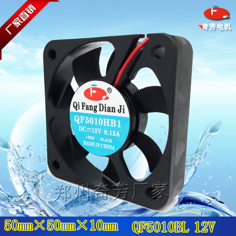5015 5v 12v 24v dc fan small industrial cooling fan minitype industrial axial fan