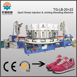 high quality cheap price injection shoe making machine