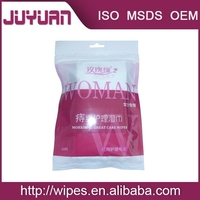 personal care cleaning hospital sanitary wipes