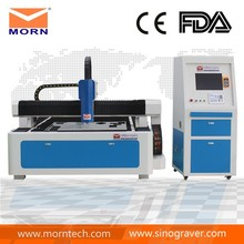 china fiber laser cutting machine 500w, fiber laser cutter for metal