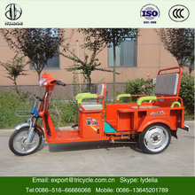 2014 three wheel electric bicycle rickshaw for old people