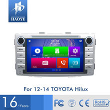 Cheap Price Small Order Accept Car Radio Navigation System For Toyota Hilux