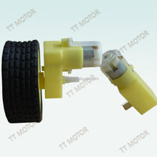 plastic gear toy motor with single wheel