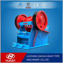 HUAZN cement crusher plant, jaw crusher for stonem rock crusher machine