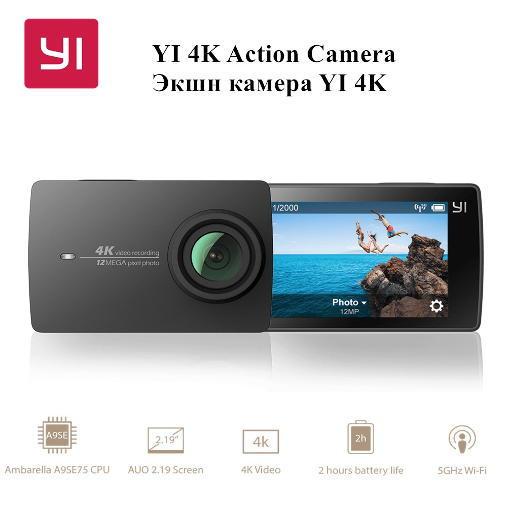 xiaomi yi 4K action camera original Xiaoyi wfi 4K action camera sport camera A9SE75 record DV VS Hero4 Black Cam
