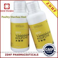 Herbal broiler medicine for anti diarrhea intestinal-concerning Disease