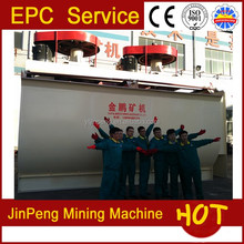 2017 Good Quality copper/lead/zinc mine mineral processing equipment - flotation cell