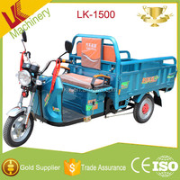 Cheap electric tricycle cargo Rickshaw China Supplier/2017 Cheaper Strong power electric tricycle cargo LK 1500