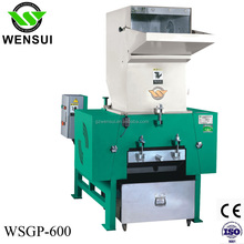 Plastic Recycling Scrap Crusher Machine For PP/PE Bottle