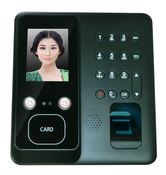 Alibaba FR602 Free Software SDK Facial Recognition Staff Time Attendance