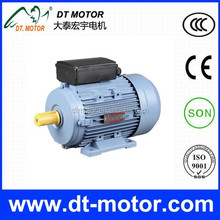 Specially for Family Workshops MC single-phase capacitor-started Aluminum Housing electric motor