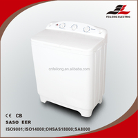 8kg top cover washing machine