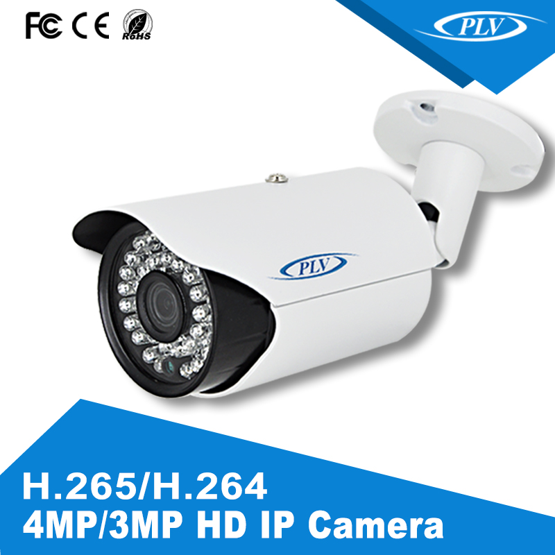 top 10 cctv camera poe 4megapixel h 265 ip night vision infrared security 4/6/8mm network outdoor camera