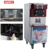Taylor ice cream machine soft ice cream making machine