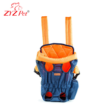 Soft puppy pet carrier cute animal backpack dog bags for sale cheap