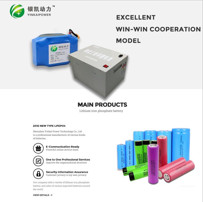 CE/RoHs aprovado 12 v 40ah SLA substituição bateria li-ion bateria de lítio para o sistema de energia