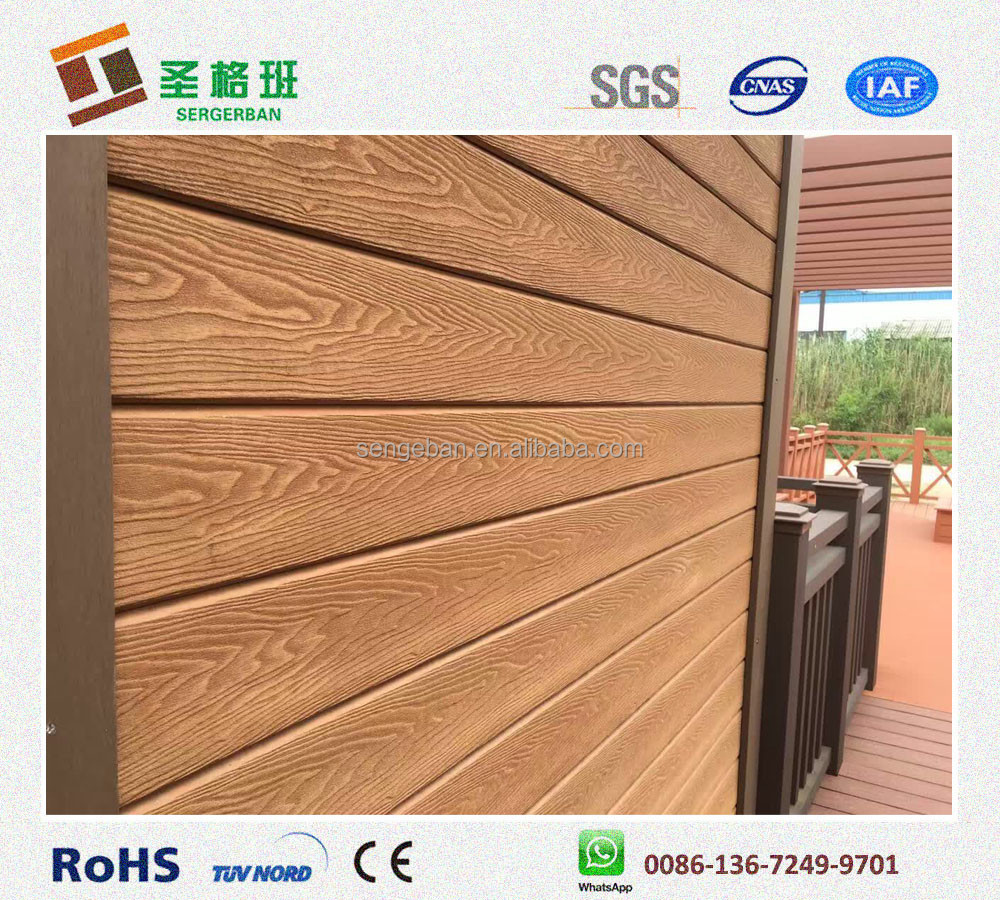 2017 new exterior decorative embossed wpc 3D wall panel