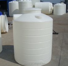 PE commercial liquid storage 1000 liter plastic water tank / grp water storage tank