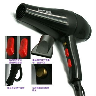 ZN3900 Professional high quality salon silent ionic hair dryer A011
