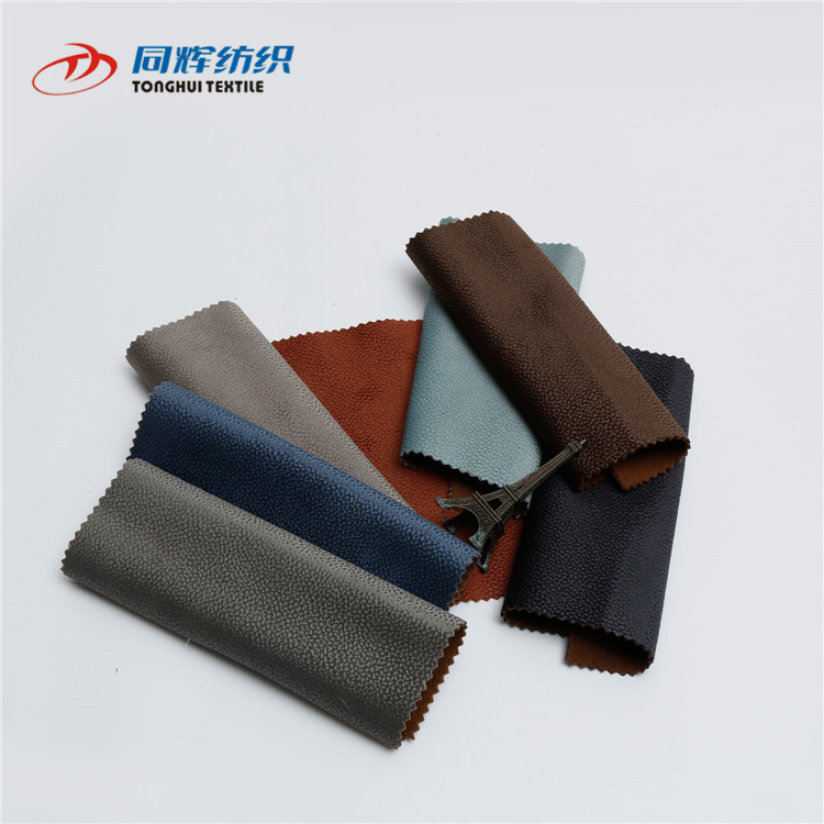 High Fastness No Elastic Super Soft Wholesale Faux Imitation Leather Fabric