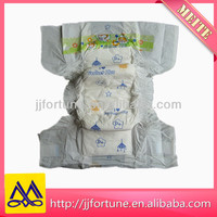 Cute Printed Baby Diaper with Dry Surface