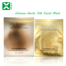Porla Alba Pure Natural Original Liquid Cosmetic Mask Sheet Facial Beauty Whitening Chinese Herbs Silk Facial Mask For Women