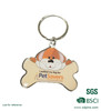 animal shaped keychain no minimum order quantity factory price