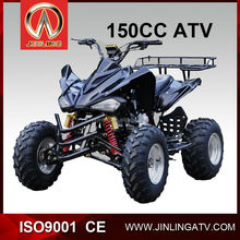 JLA-12-09 2017 China Cheap 4x4 150cc ATV For Sale
