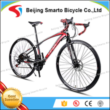 high quality 26 inch peerless carbon bike racing bicycle price