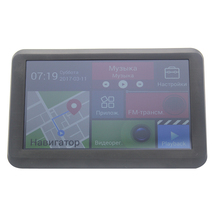 7 inch Car gps navigation multimedia System Support WIFI And Parking Camera