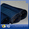 SH-J540 10.8OZ Cotton Spandex knitted Denim Fabric