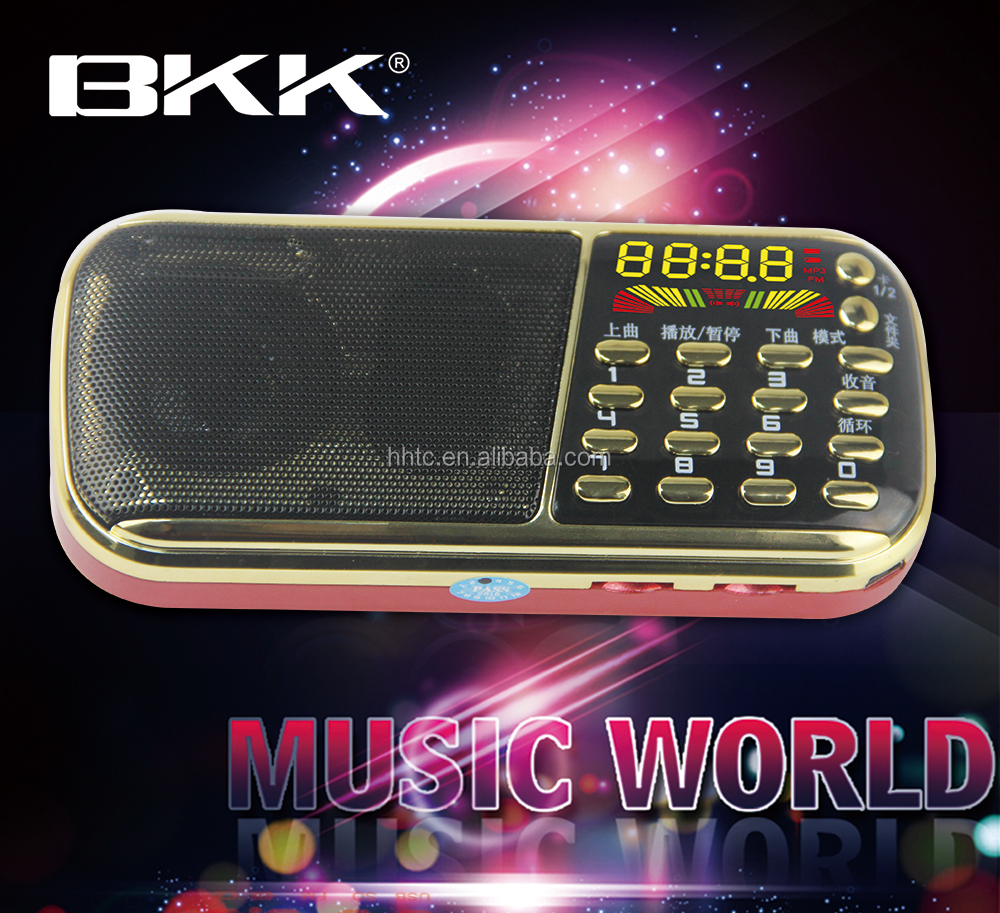 Active type pocket mini hands free portable karaoke FM radio speaker with USB