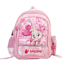 Online Hot Selling Unique Design Really Nice School Bags for Kids