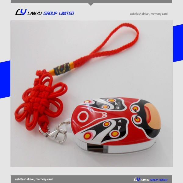 Peking Opera Facial Mask 2g usb Flash Drive