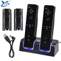 Dual charger for wii controller with charge cable and 2 rechargeable batteries for wii remote controller