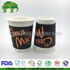 Paper Material and Beverage Use coffee cups double wall 12oz