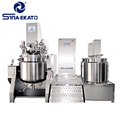 Vacuum Emulsion Homogenizer Mixing machine for cosmetics body lotion manufacturing