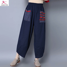 Wholesale 2017 promotional national printed long women's harem baggy yoga aladdin trousers pants